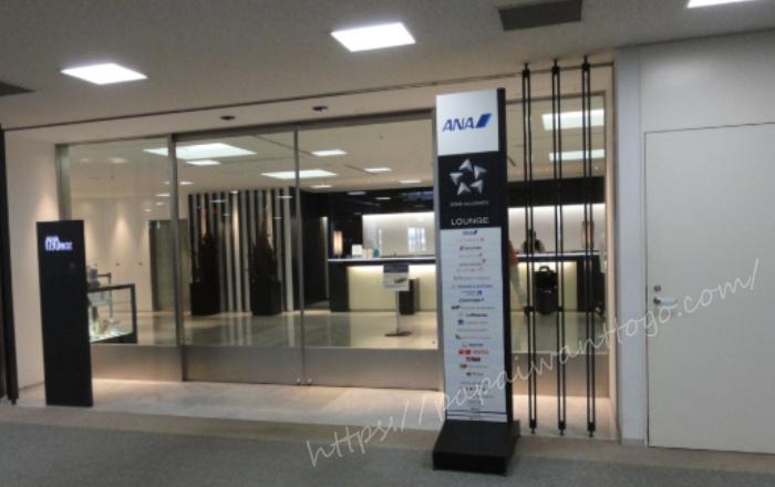 成田空港ANAラウンジ口コミ A380プレミアムエコノミー