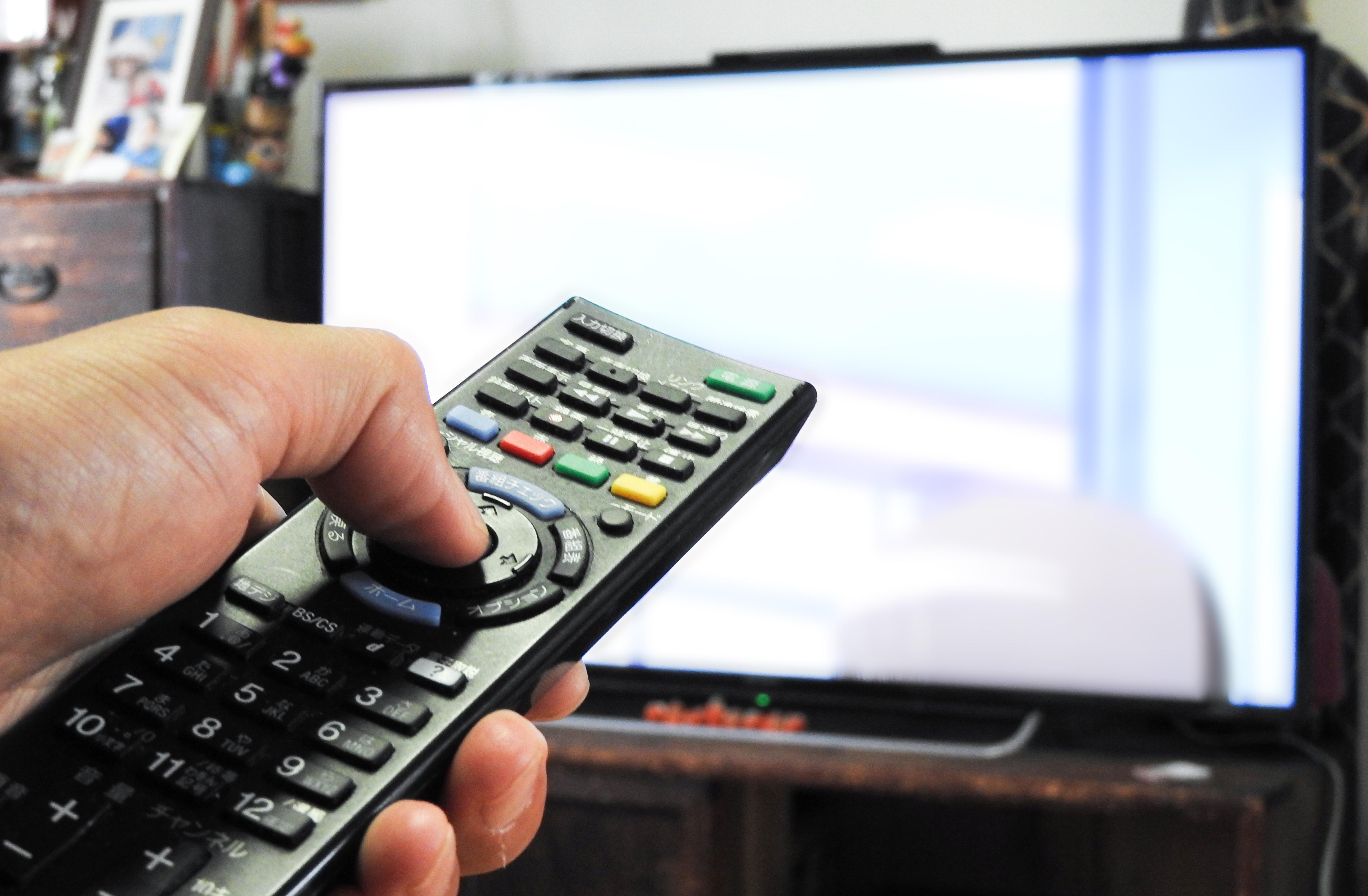 ハワイで日本のテレビ番組を無料で見れる方法